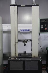 万能材料拉伸试验机