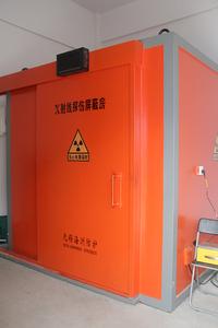 X射线探伤屏蔽房